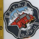 Argentina Federal Police Fire Department Firefighters FD Truck Patch Obsolete