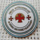 VINTAGE Argentina Army Anti Terrorist Fight Course Badge DICTATORSHIP TIMES