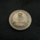 Argentina 5 Centavos Coin 1936 EXCELLENT