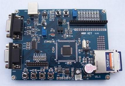 LPC2148 development board (with MP3 playback) + USB ARM Emulator