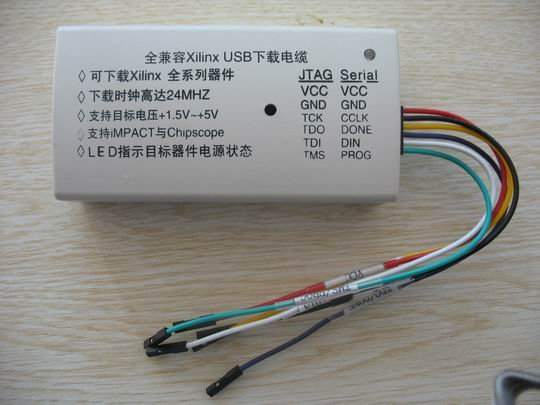 FPGA / CPLD Xilinx USB download cable Download cable