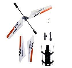 UJ4801/UJ4703 Mini Metal Series 3.5 Channel RC Helicopter - Tan Blade Set with Skid