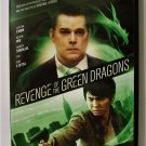 Revenge of the Green Dragons DVD crime