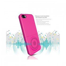 Smooth Detachable Hard Case with Loudspeaker Amplifier for iPhone 4 / 4S