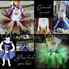 Sports Fan Tutu Set - ANY TEAM
