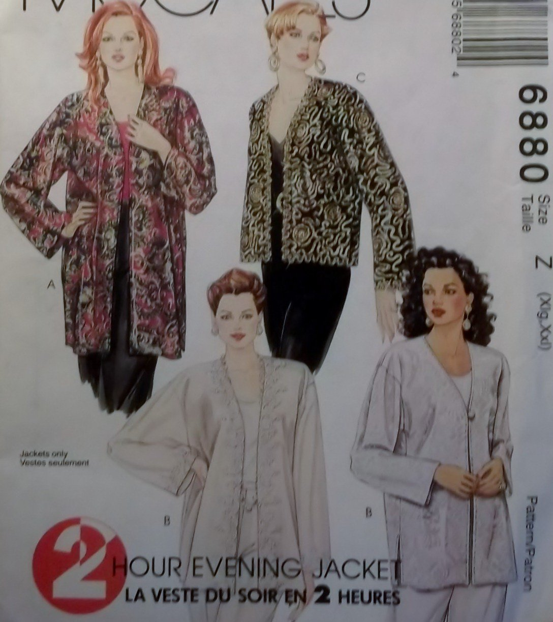 McCalls 6880 Women's Jacket Pattern, Plus Sizes 20/22, 24/26,  UNCUT