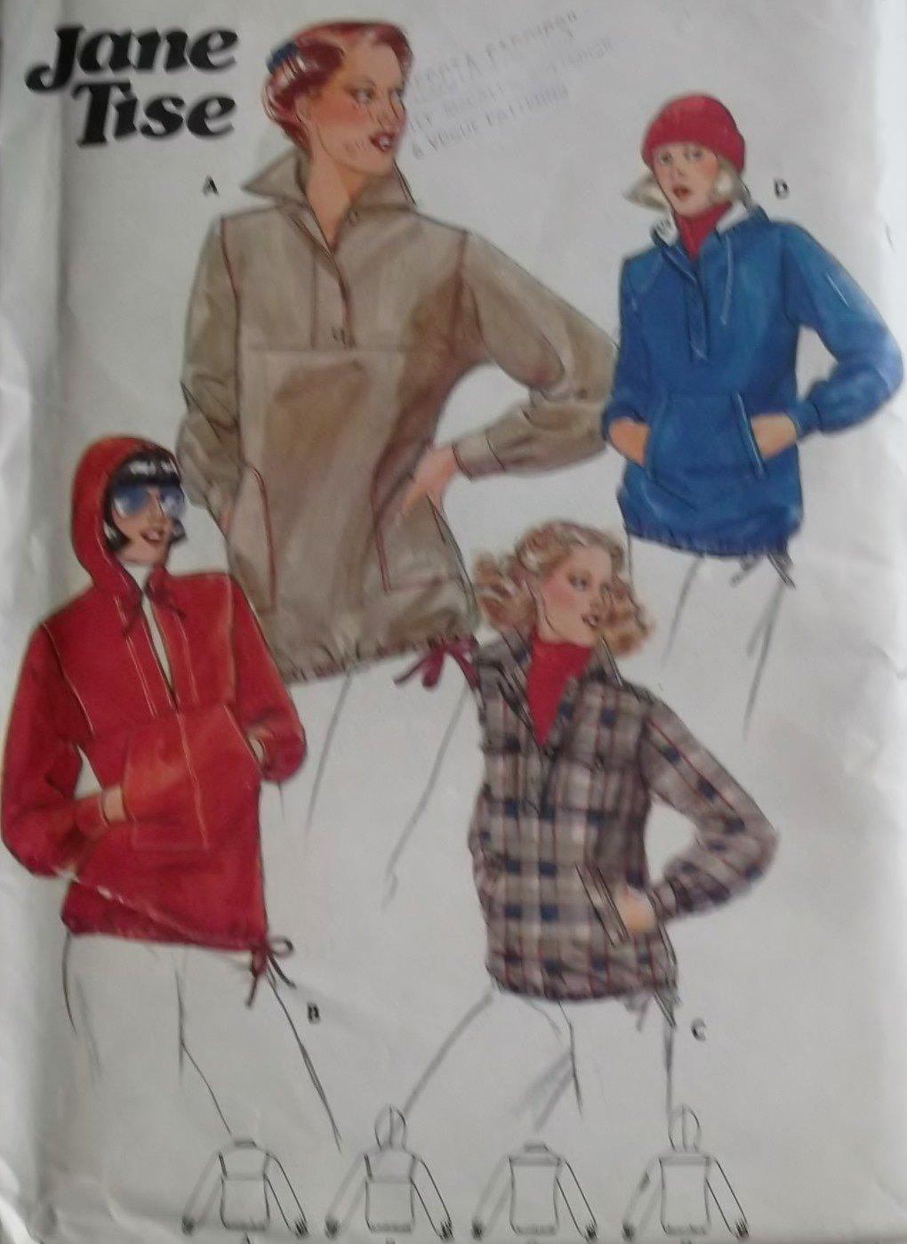 Vintage Butterick 5628 Misses' Top or Jacket Pattern, Size 8, Uncut