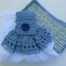 White & Blue Towel Set