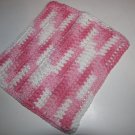 Variegated Pink Hot Pad