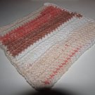 Variegated Brown Hot Pad