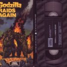 GODZILLA RAIDS AGAIN Gigantis THE FIRE MONSTER English