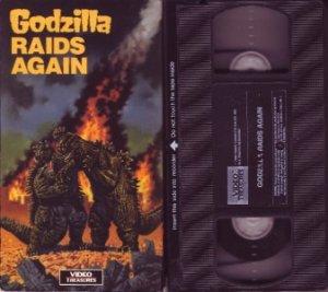 GODZILLA RAIDS AGAIN Gigantis THE FIRE MONSTER English