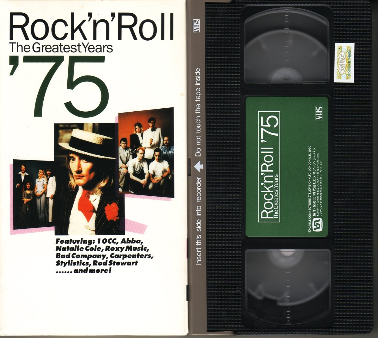 ROCK AND ROLL The GREATEST YEARS '75 10 cc ABBA Roxy Music BAD COMPANY Music VHS