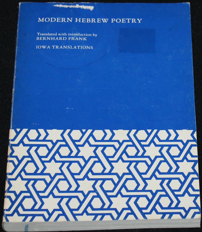 Modern Hebrew Poetry Bernhard Frank University book Iowa TRANSLATION jews jewish poems poetry book