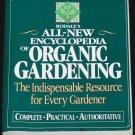 Organic Gardening book - vegetable gardening book for garden growing vegetables tips planting book