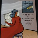 """The Best of Newspaper Design LARGE BOOK  12"""" x  9"""" x  .75""""  contains color photos"""