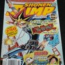 Shoen Jump manga magazine 2004 No.  comic book