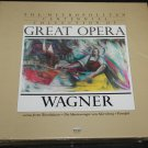 NEW Wagner vinyl set - records classical music symphony
