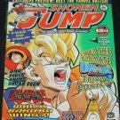 Shoen Jump 22