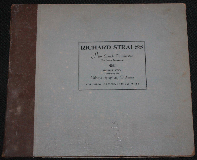 Richard Strauss Also Sprach Zarathustra Record Set - Frederick Stock Chicago Symphony Orchestra