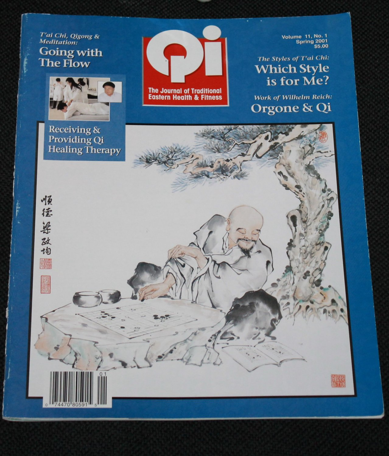 Qi magazine Volume 11, No. 1 Spring 2001 -  A Journal of Eastern Health and Fitness