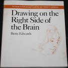 Drawing On the Right Side of the Brain 1979 Betty Edwards