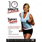 10 Minute Solution - Target Tone For Beginners