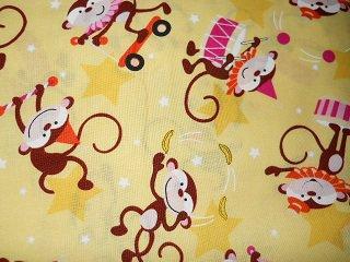 MadieBs Circus  Monkey  Cotton  Personalized Custom  Pillowcase  w/Name