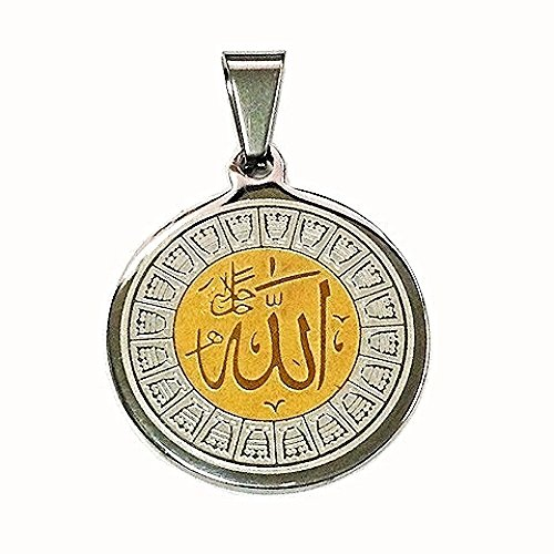 QP35 Islamic God Allah Muslim Energy Pendant Necklace with Chain