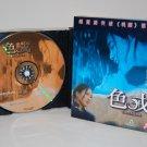 SAMSARA Christy Chung - VCD (brand new)