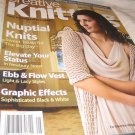 Creative knitting nuptial knits graphic effects ebb flow vest may 2011