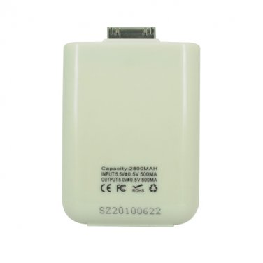 Mini Portable 2800mAh Dock Mobile Charger White for iPod iPhone