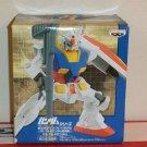 "2007 Banpresto Gundam RX-78-2 (4"") Figure"