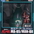 Gundam DX Man-08 Elmeth with Char's Battle Damaged Gelgoog