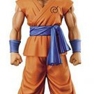 Banpresto Dragon Ball Z: Resurrection F 10-Inch The Son Goku Master Stars Piece Figure