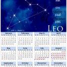 2014 calendar Astrology Zodiac refrigerator magnet Leo