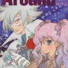 Arcana 02: Thieves(Zero Sum Anthology)