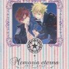 Reborn Doujinshi: Memoria eterna(Anthology)