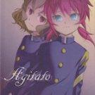 Inazuma Eleven GO Doujinshi: Agitato(Meiji Rococo)