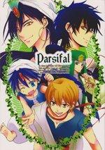 Magi Doujinshi: Parsifal(Cresc)