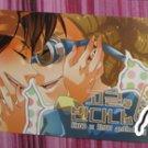 Inazuma Eleven Kido&Endo Bookmark