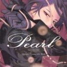 Reborn Doujinshi: Pearl(Negahyst)