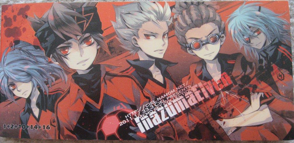 Inazuma Eleven Memopad(Ciel)