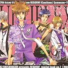 Reborn Doujinshi: Multiplex 2(Oni Shougun)