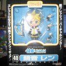 Nendoroid 40: Kagamine Len(Vocaloid)