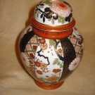 Large 8.5 Inch Ginger Jar, Gold Trim SAJI Fine China, Japan