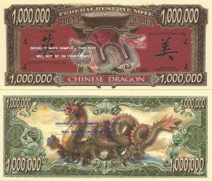 CHINESE YEAR OF THE DRAGON ONE MILLION DOLLAR BILLS x 4