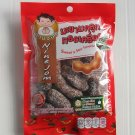NINEJOM Sweet & Sour Tamarind 80g. Hygienic and delicious Thai fruit snack