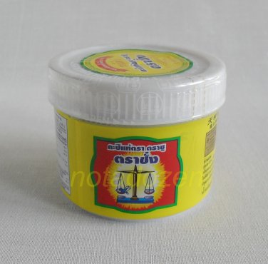 TRACHANG Premium Natural Shrimp Paste 185g.Thai Food Condiment for curry/fried rice