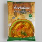 NITTAYA THAI CURRY Green Curry Paste 500g.Thai Food Ingredient/spices